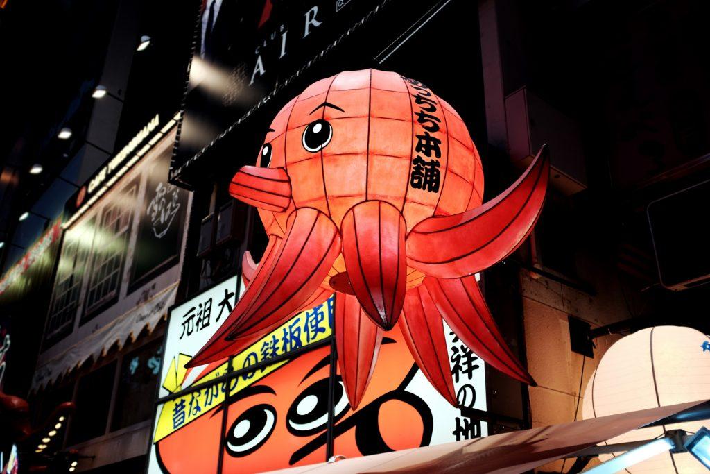 大阪のたこ焼き売店が1億3,000万円を脱税。飲食店の税務調査について税理士が解説。
