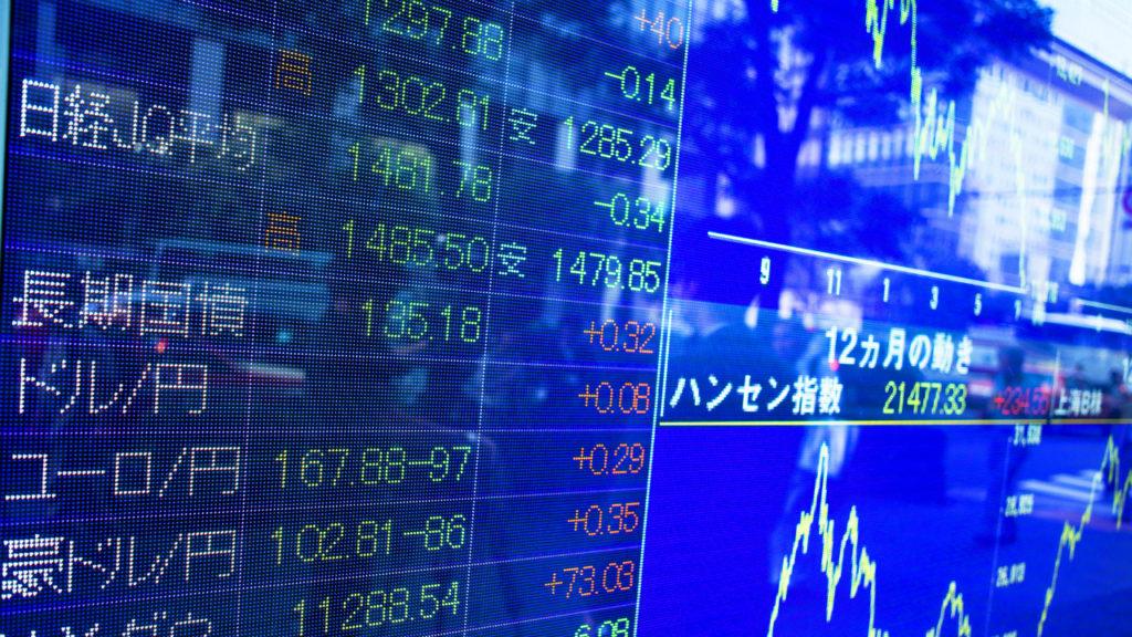 投資に関して覚えておきたい用語(繰越損失・損益通算・総合課税・分離課税)を税理士が解説。