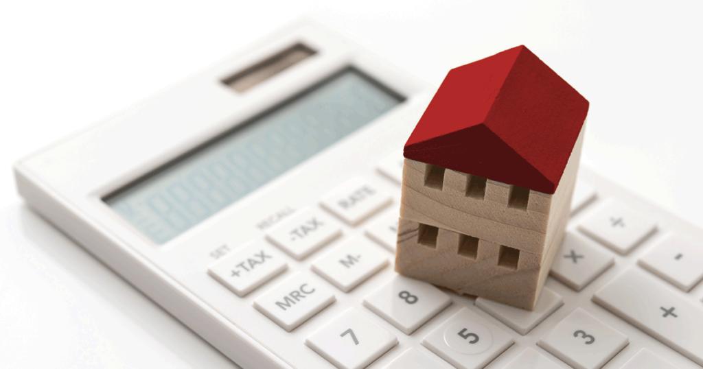 令和3年住宅ローン控除の改正